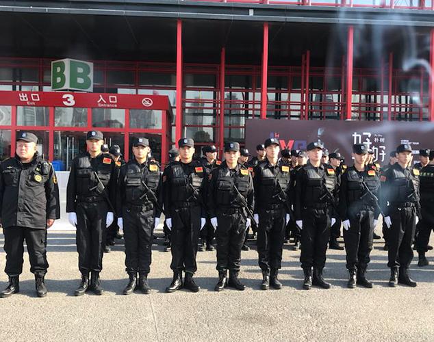 河南恒盛保安服务有限公司